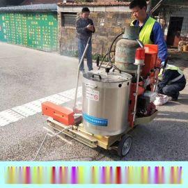 天津河北区手推标线机 欢迎来电液压搅拌热熔釜