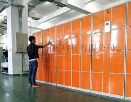 振耀科技12门工厂员工更衣柜智能控制储物柜指纹识别