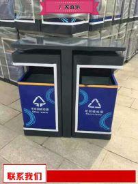 街道垃圾桶量大价优 学校垃圾桶销售