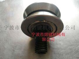 厂家直销非标LV6201-14./2RS机械轴承