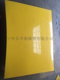 聚丙烯PP板材加工定制