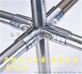 精益管镀铬接头金属接头精益管连接件不锈钢接头