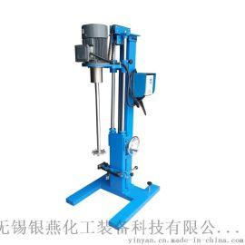 搅拌分散机 高速液压升降分散机