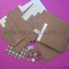 东莞有机玻璃软木垫运输保护垫安全可靠