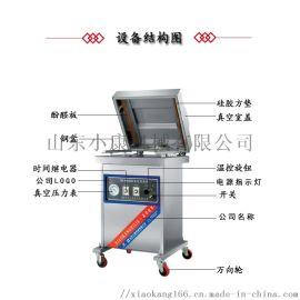小型商用真空包装机,小康牌包装机