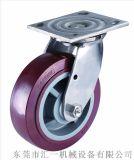 廠家直銷 6寸不鏽鋼聚氨酯萬向腳輪