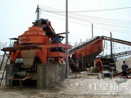 鹅卵石制沙机(制砂机)产量LYJ73