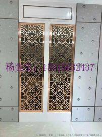 中式铝艺铝板雕刻屏风 仿古红古铜艺术镂空铝隔断