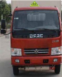 厂家直销多士星牌易燃液体厢式运输车