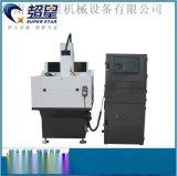 厂家直销 CX-4030全罩式小型数控金属模具机