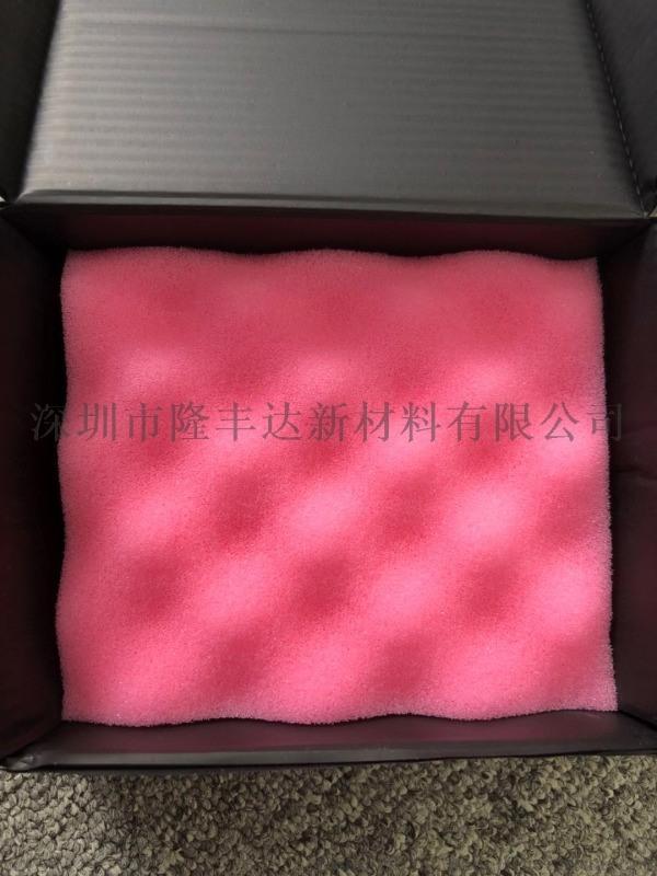深圳珍珠棉廠家、防震珍珠棉