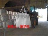 貴州印字噸袋貴州子母噸袋貴州防靜電噸袋