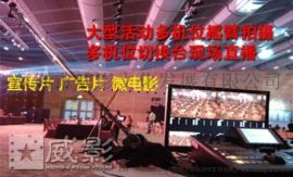深圳东莞惠州企业形象宣传片