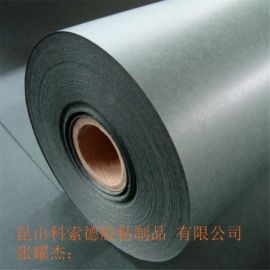 南京 青稞纸冲型、绝缘青稞纸冲型、青稞纸厂家