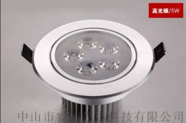5W大功率LED天花灯,无频闪天花射灯