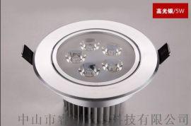 5W大功率LED天花燈,無頻閃天花射燈