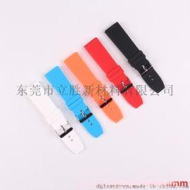 硅膠表帶手表防水硅膠橡膠手表帶電子手表帶立勝硅膠