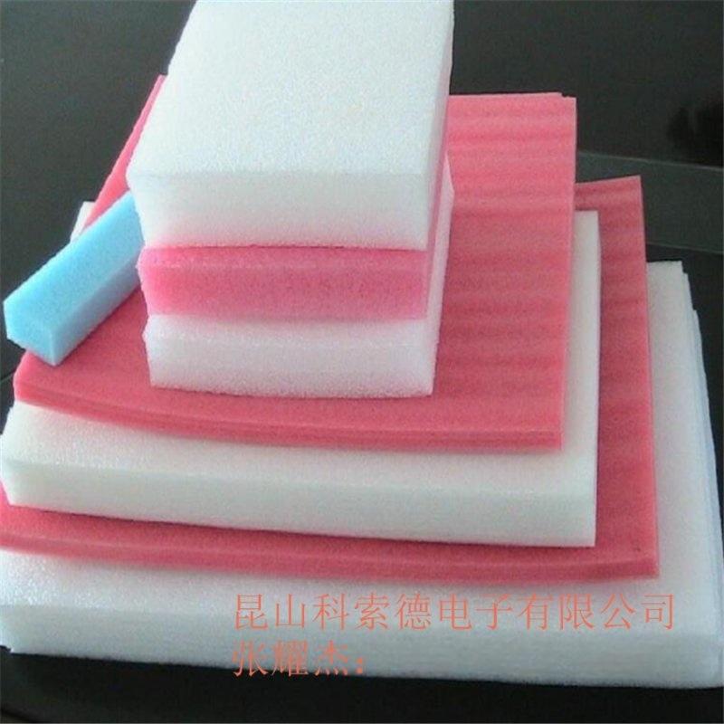 防靜電泡棉、防靜電海綿墊、防靜電海綿墊衝型