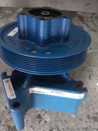 康明斯QSM11風扇座 現代455-7風扇座