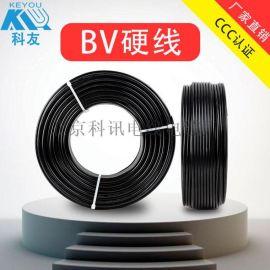 北京科訊BV1.5平方單芯硬線國標足米CCC認證