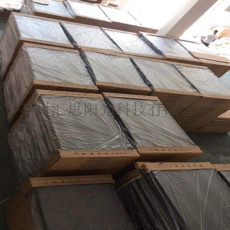 苏州平板太阳能热水工程,汇思阳光