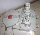 BXX58-2K防爆配电箱圆型IIC级