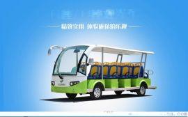 鑫跃牌11座电动观光车XY-D11