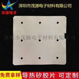 绝缘矽胶布,专业研发与生产,欢迎咨询