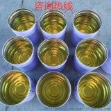 耐高温907乙烯基树脂耐酸碱耐腐蚀 用量少防腐好