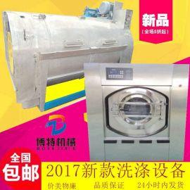 博特BT-XS水洗机 工业全钢300K**洗机