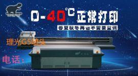 广告LOGO胸牌uv打印机 快速印刷设备
