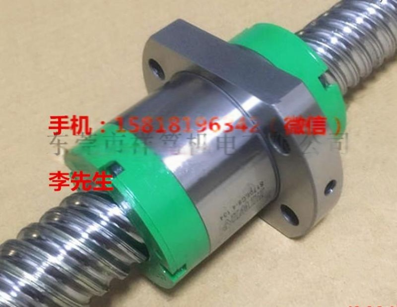上银滚珠丝杆R20-20S2-FSH大导程精密丝杆