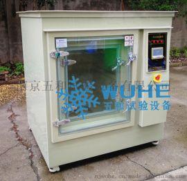 新型二氧化硫气体腐蚀试验箱厂家