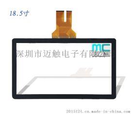 18.5寸电容屏  大尺寸工业电容触摸屏