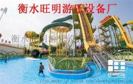 水上游乐设备@滨州水上游乐设备@儿童水上游乐设备厂