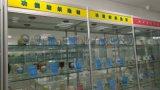 納米銀抗菌整理劑 長效抗菌助劑 抗菌染整助劑