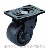 3寸低重型腳輪 廠家直銷 3寸低重心商用機櫃輪