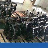 山西晉城礦用氣動隔膜泵 耐腐蝕隔膜泵