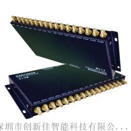 频天线分支器 深圳rfid多通道天线分支器设备厂家直销  uhf天线分支器 适合恶劣天气