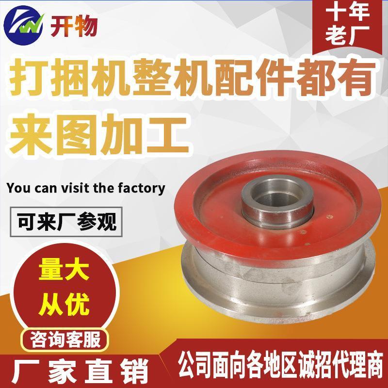 供應華德打捆機配件 小方捆配件 華德原廠配件 小膠輪輪轂