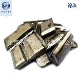 1-10cm高純鎳塊99.9鎳板純金屬鎳塊電解鎳粒