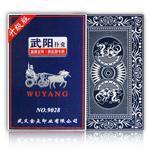 武阳扑克牌系列1
