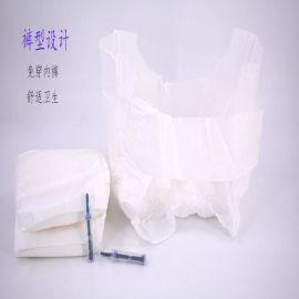 孕妇失血计量型产妇卫生巾产褥期可穿型纸尿裤孕妇产后绑带卫生巾