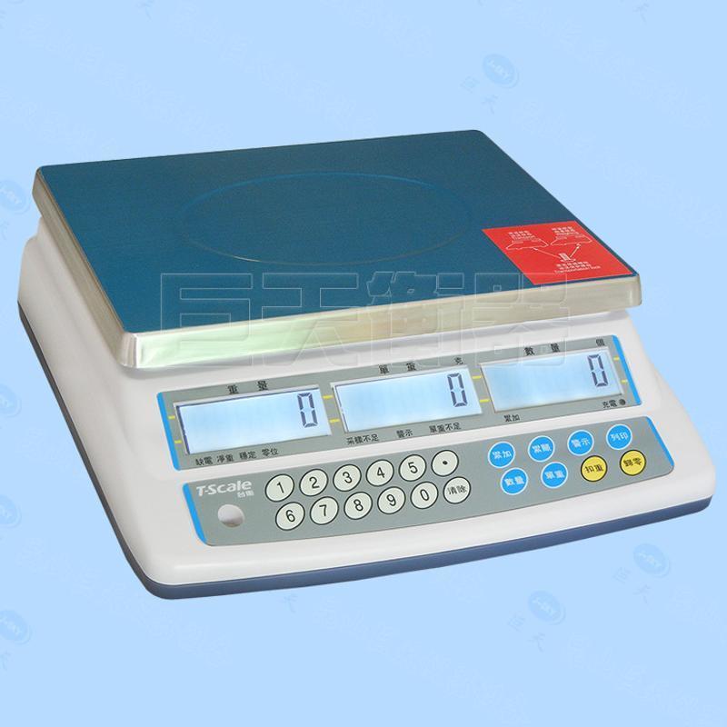 T-scale惠而邦JSC-AHW-6k+高精度计重电子秤 6kg/0.1g计重天平称