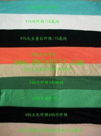 天然纤维生态:针织类面料