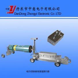 x射线管道爬行器