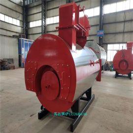WNS0.7-1.0-YQ燃重油蒸汽锅炉
