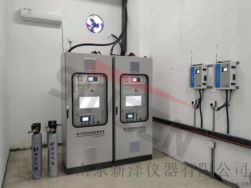 燃气锅炉低氮改造烟气cems联网在线监测设备