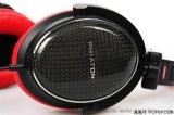深圳碳纤维耳机配件耳机外壳元碳制