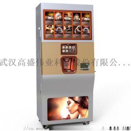 俊客 JK81 咖啡机
